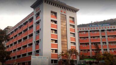 Photo of कोरोनाबाट पोखरामा उपचाररत थप २ जनाको मृत्यु