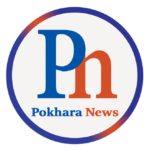 Photo of पोखरा न्यूज