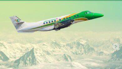 Photo of यति एयरलाइन्सले शुरु गर्यो पर्वतीय उडान